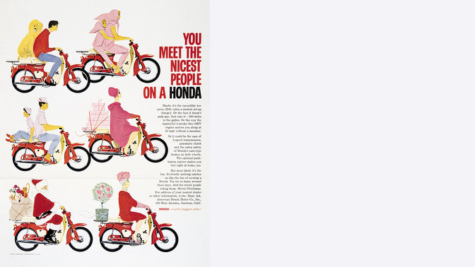 Reklameslogan for Honda Super Cub.